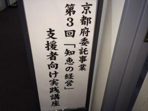 20140125_000201.JPG